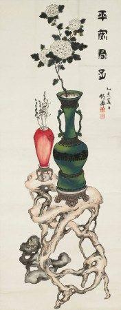 竹禅(1824-1901) 平安君子