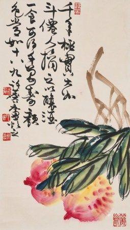 许麐庐(1916-2011) 千年桃实