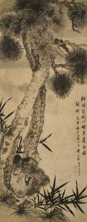吴子深(1894-1972) 松竹图