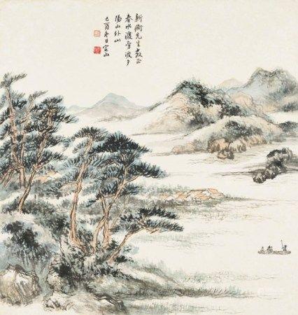陈定山(1897-1987) 春日泛舟