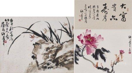 欧豪年(1935年生) 大富贵亦寿考/幽兰