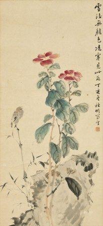 孙禄卿 (1899-1992) 花卉小鸟
