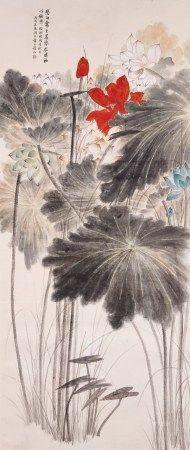 赵蕴玉(1916-2003) 荷花