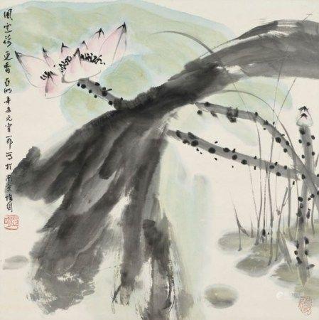 亚明(1924-2002) 风定荷更香