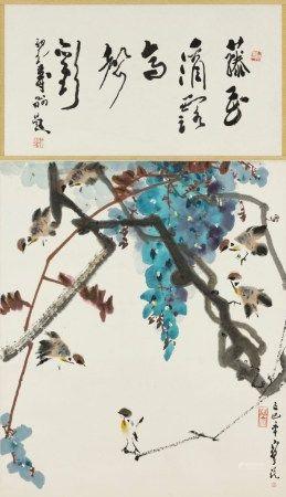 郑乃珖(1912-2005) 麻雀葡萄