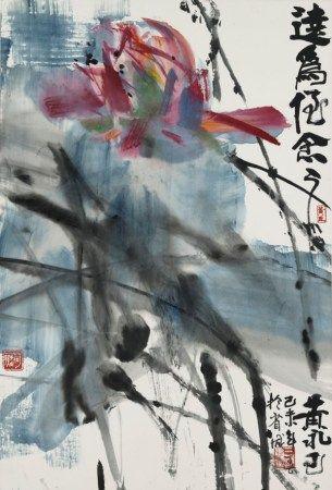 黄永玉(1924年生) 荷花