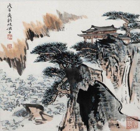 陆俨少(1909-1993) 秋壑幽居