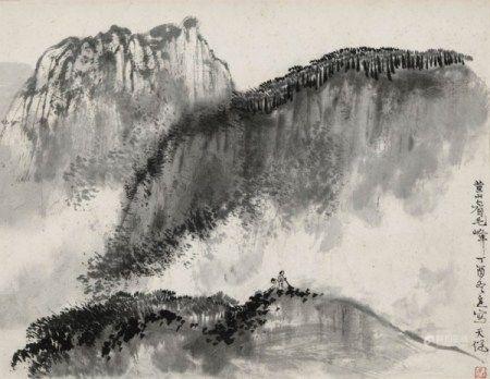 贺天健(1893-1974) 黄山眉毛峰