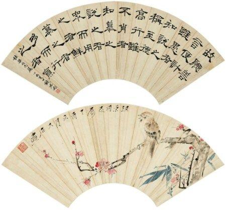唐云(1910-1993)/钱君陶(1907-1998) 梅花小鸟/书法─节录《文子•道原》