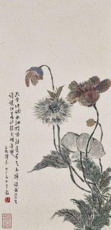 易大厂(1874-1941) 虞美人
