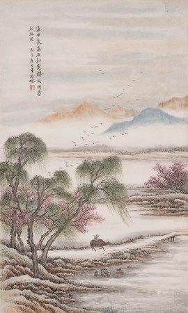王二水(20世纪) 柳荫归暮
