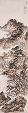 黄晓汀(1889-1940) 仿黄鹤山樵携琴访友图