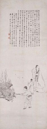 伍学藻(19世纪) 阮裕焚车