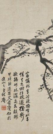 彭玉麐(1816-1890) 墨梅
