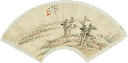 汤贻汾(1778-1853) 平沙落雁