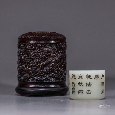 紫檀木雕寿字云龙纹扳指盒