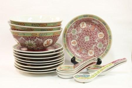 Chinese Famille Rose Porcelain Set