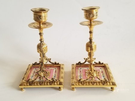 19C French Porcelain Sevres Candle Holders