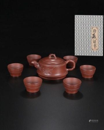 Chinese Zisha Teapot Set