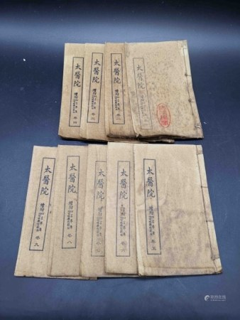 Group of Chinese Books