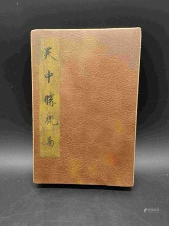 Chinese Ink Painting Album