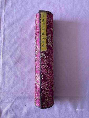 Chinese Scroll Edict