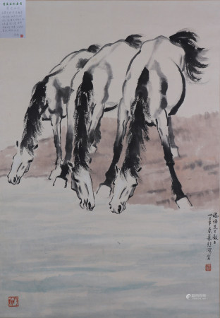 """Chinese Painting And Calligraphy """"Horse"""""""
