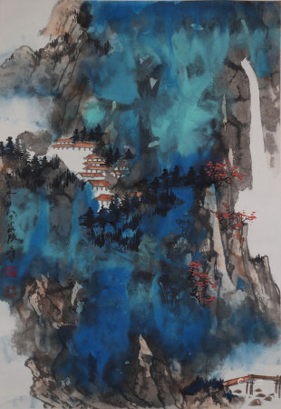 """Chinese Painting And Calligraphy """" Landscape"""""""