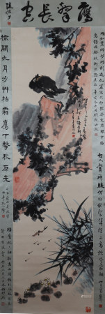 """Chinese Painting And Calligraphy """"Eagle"""" On Paper"""