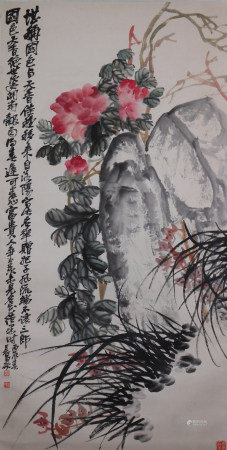 """Chinese Painting And Calligraphy """"Flowers"""" On Paper"""