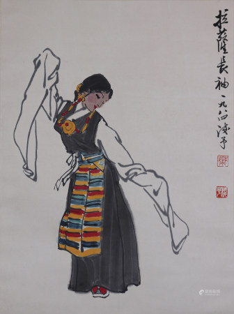 """Chinese Painting And Calligraphy """"Figure"""" On Paper"""