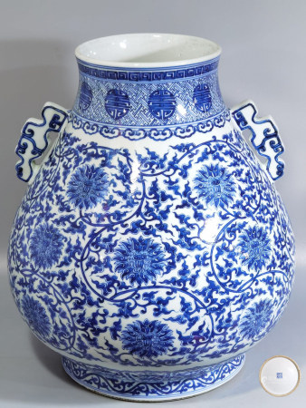 Chinese Blue And White Underglazed Red Porcelain Vessel