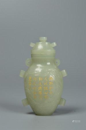 Chinese Jade Bottle