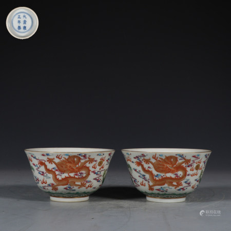 Chinese Famille Rose Gold Painted Porcelain Bowl