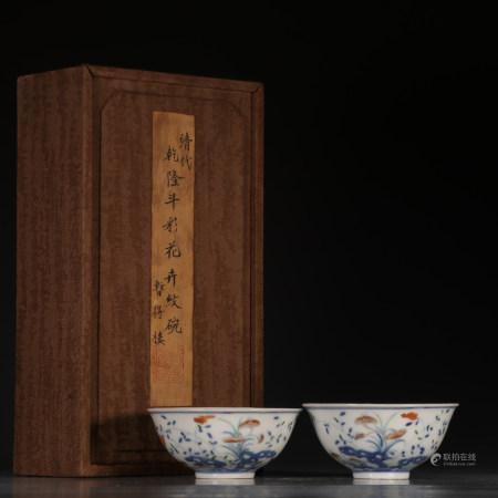 "Chinese Doucai ""Flower"" Porcelain Bowl"