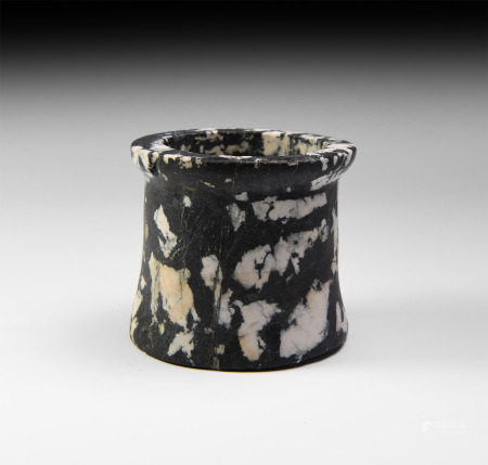 Egyptian Stone Kohl Pot