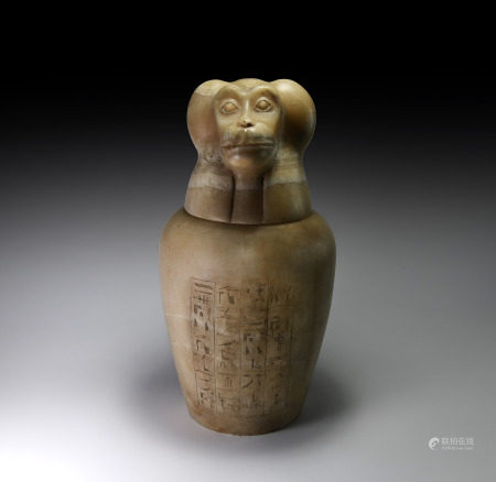 Large Egyptian Canopic Jar of Baboon-Headed Hapi