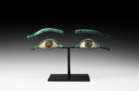 Egyptian Bronze and Glass Mummy Eyes