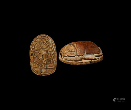 Phoenician Scarab with Bowman