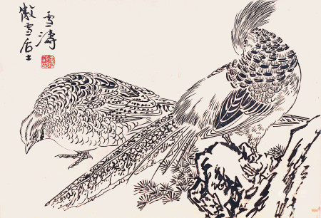 王雪濤 白描錦雞