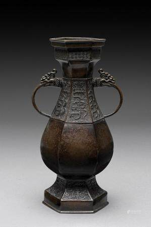 A CHINESE ARCHAISTIC BRONZE VASE, HU, MING DYNASTY (1368-1644)