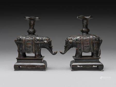 A RARE PAIR OF CHINESE JEWELLED BRONZE CAPARISONED ELEPHANT INCENSE HOLDERS, MING DYNASTY, 17TH/18TH CENTURY