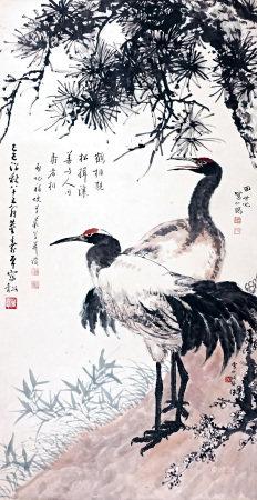 启功、田世光、董寿平、白雪石 松鹤图