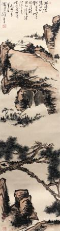 潘天寿 观松海