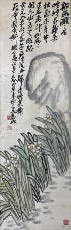 吴昌硕 仙石图