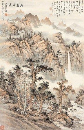 黄君璧 山高水长