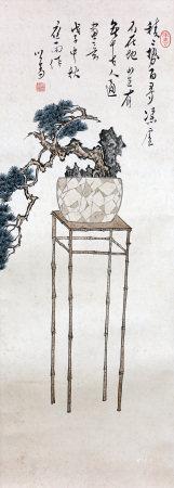 溥儒 盆景