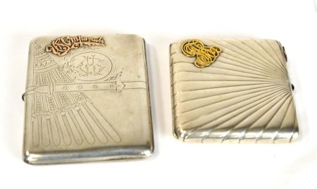 Two Russian Silver Boxes w. Gold