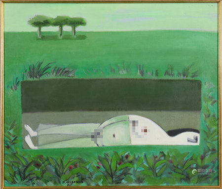 宮川教助 草坪下 油畫