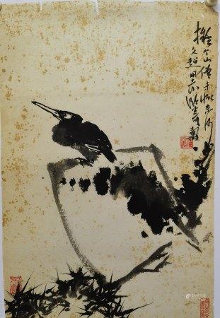 潘天壽 花鳥 文超上款 紙本鏡心